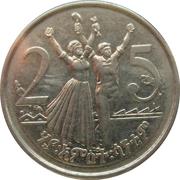 25 Santeem (magnetic) -  reverse