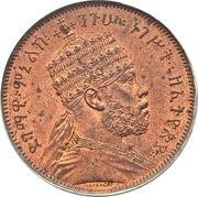 ½ Gersh - Menelik II – obverse