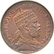 1 Gersh - Menelik II – obverse