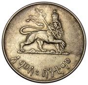 50 Santeem - Hailé Selassié I – reverse