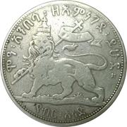 ½ Birr - Menelik II (Lion's right foreleg raised) – reverse