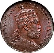 1/100 Birr - Menelik II – obverse