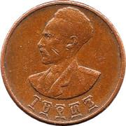 5 Santeem - Hailé Selassié I -  obverse
