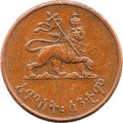 5 Santeem - Hailé Selassié I -  reverse