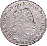 ¼ Birr - Menelik II – obverse