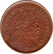 1/32 Birr - Menelik II – obverse