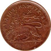 1/32 Birr - Menelik II – reverse
