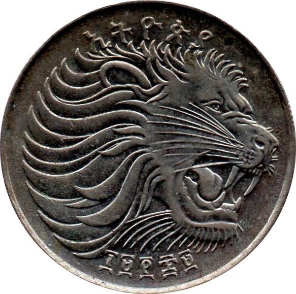 50 Santeem Ethiopia Numista