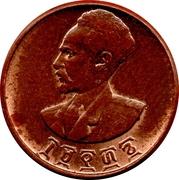 1 Santeem - Haile Selassie I -  obverse
