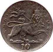 10 Matonas - Hailé Selassié I – reverse