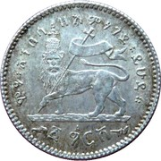 1 Ghersh - Menelik II -  reverse