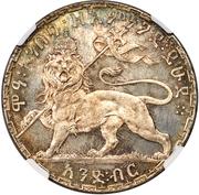 1 Birr - Menelik II (Lion's right foreleg raised) – reverse