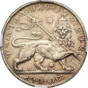 1 Birr - Hailé Selassié I (Pattern Strike) – reverse