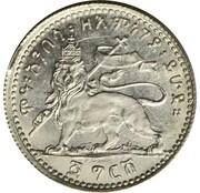 1 Gersh - Menelik II – reverse
