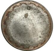 1 Birr - Menelik II – reverse