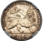 1/8 Birr - Haile Selassie I – reverse