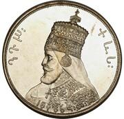 ½ Birr - Haile Selassie I – obverse