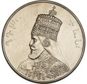 1 Birr - Haile Selassie I – obverse