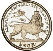 1 Gersh - Haile Selassie I – reverse