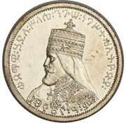 1 Gersh - Haile Selassie I – obverse