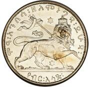 ½ Birr - Haile Selassie I – reverse