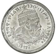 1 Werk - Menelik II (Trial Strike) – obverse