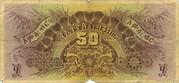 50 Thalers – reverse