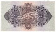 500 Thalers – reverse