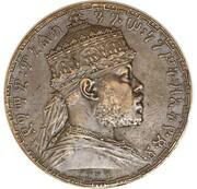 1 Birr - Menelik II (Obverse Trial Strike) – obverse