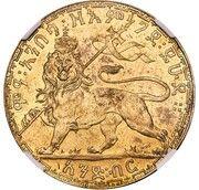 1 Birr - Menelik II (Lion's right foreleg raised - Brass Pattern) – reverse