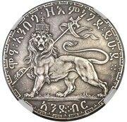 1 Birr - Menelik II (Pattern) – reverse