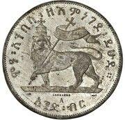 1 Birr - Menelik II (Reverse Trial Strike) – reverse
