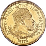1 Werk - Menelik II – obverse