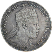 1 Birr - Menelik II – obverse