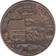 1 Lys (Saguenay 1996) – obverse