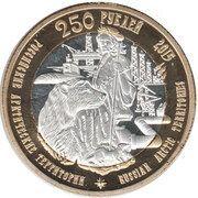 250 Roubles (Battleship Novorossiysk) – obverse