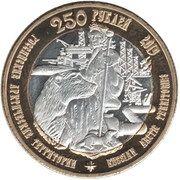 250 Roubles (Battleship Marat / K. Voroshilov) – obverse