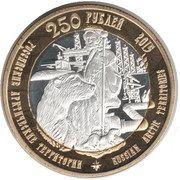 250 Roubles (Cruiser Ochakov) – obverse
