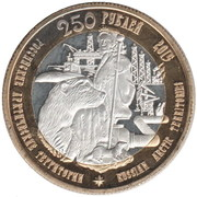 250 Roubles (Nuclear-powered submarine Kursk) – obverse