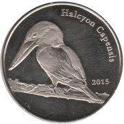 1 Pound (Stork-billed kingfisher) – reverse