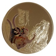 10 Dollars (Year Of The Dragon) – reverse