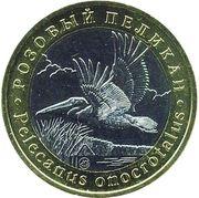 5 Chervontsev (Pelican) – obverse
