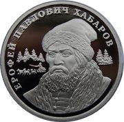 5 Pyadey (Yerofey Khabarov) – reverse