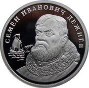 5 Pyadey (Semyon Dezhnev) – reverse