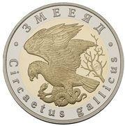 5 Chervontsev (Short-toed snake eagle) – obverse