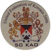 50 Kao – reverse