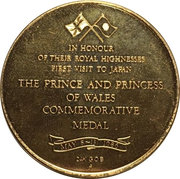 Medal - Prince and Princess of Wales in Japan – reverse