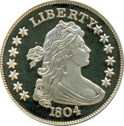 2 oz silver (America's Rarest Coins - 1804 Bust Flowing Hair Liberty) – obverse