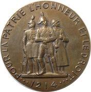Medaille - Gendarmerie Nationale de France – reverse