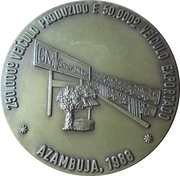 Medal - 25th Anniversary of the GM factory in Portugal – reverse